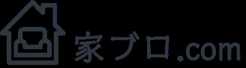 家ブロ.com